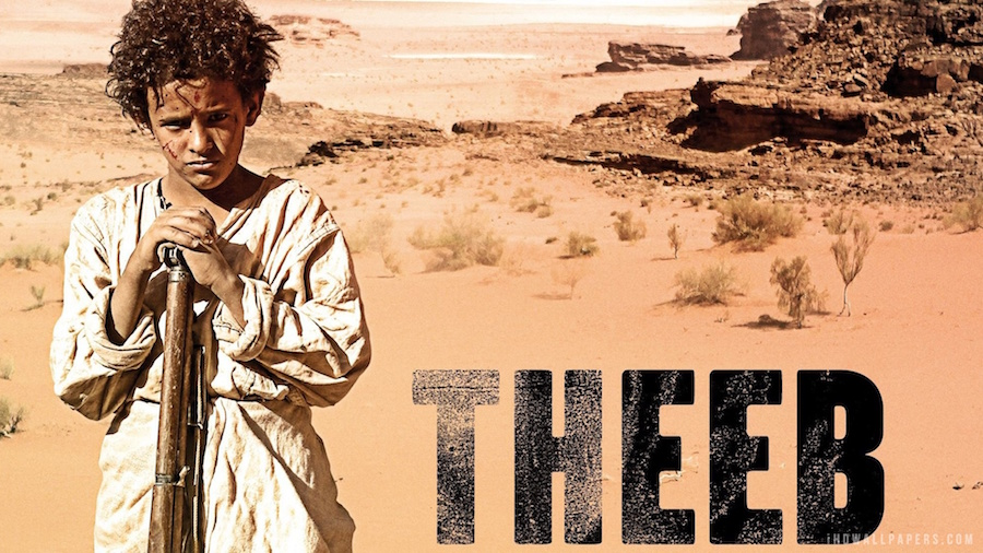 theeb_2014